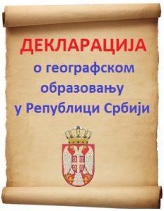 Svitak_deklaracija