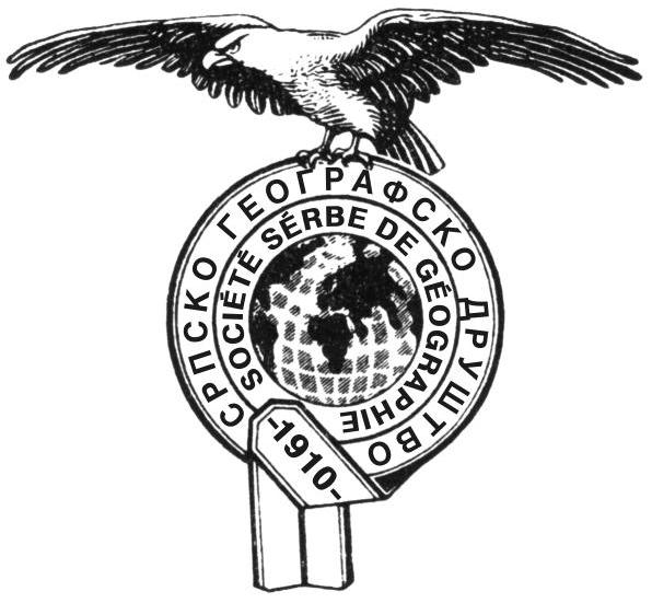 Srpsko geografsko društvo